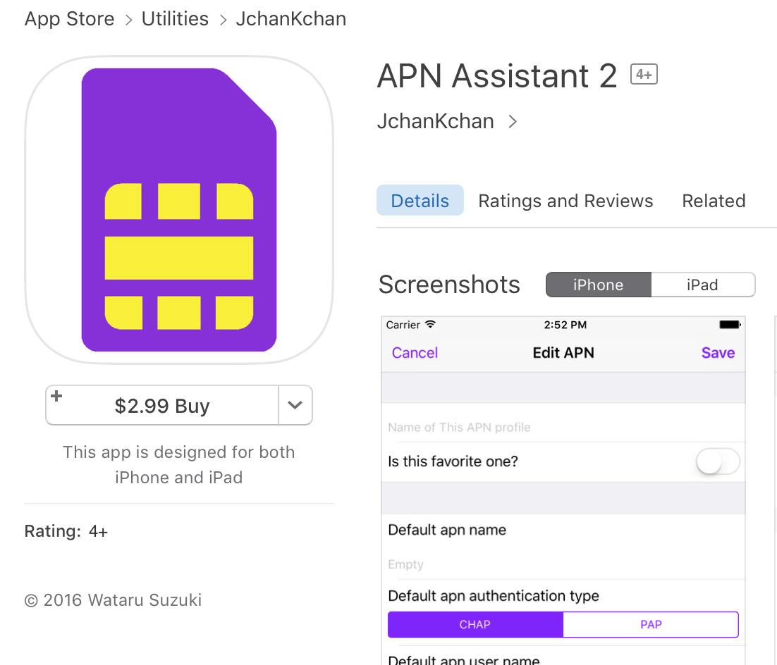 APN Assistant by WataruSuzuki